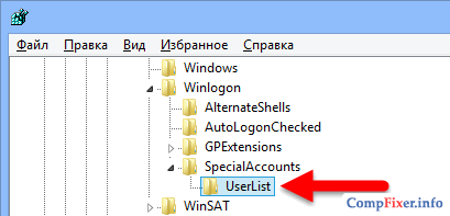 win-account-hide-0014