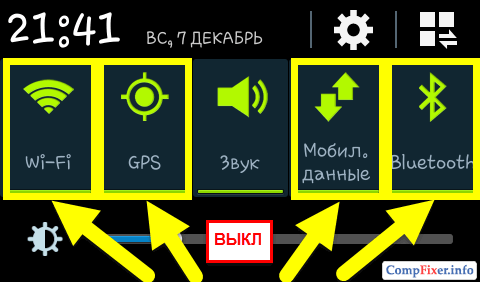android-battery-optimization-0012