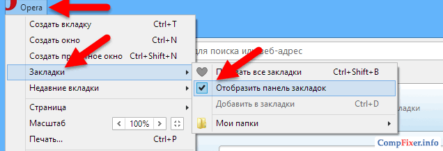 Как добавить вкладку в браузере тор hudra аналоги тор браузера ios попасть на гидру