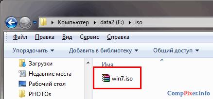 iso-create-0019
