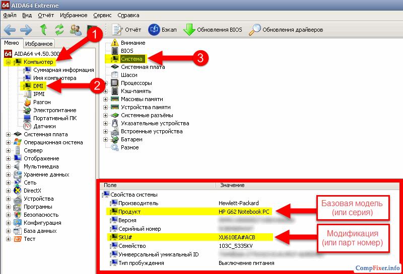 laptop-model-0051