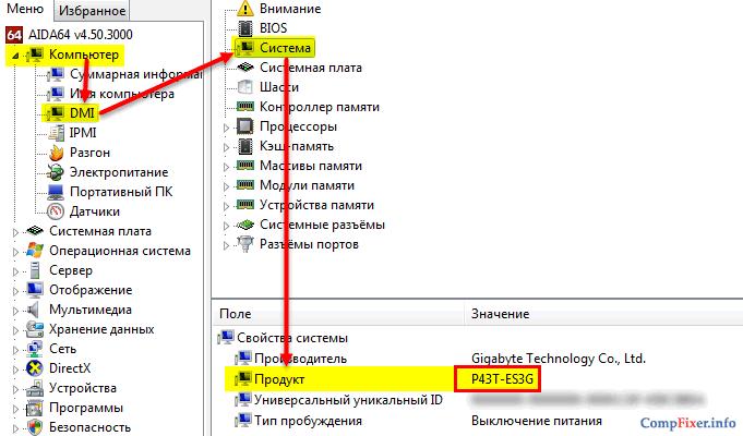 laptop-model-0052