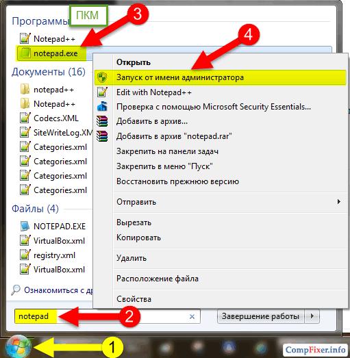 notepad-as-admin-0012