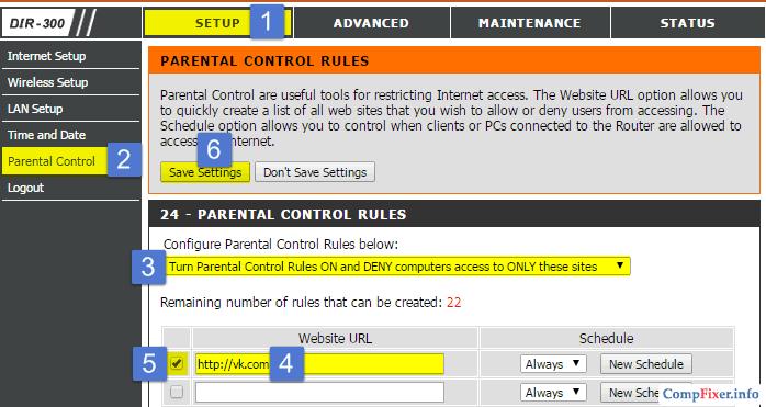 Блокировка сайта на роутере