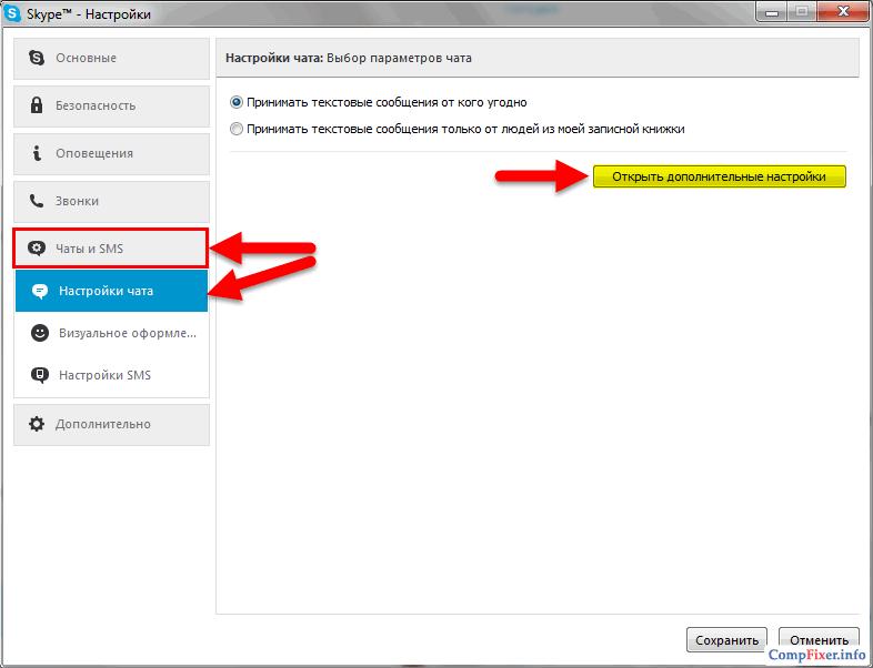 skype-new-file-transfer-0043