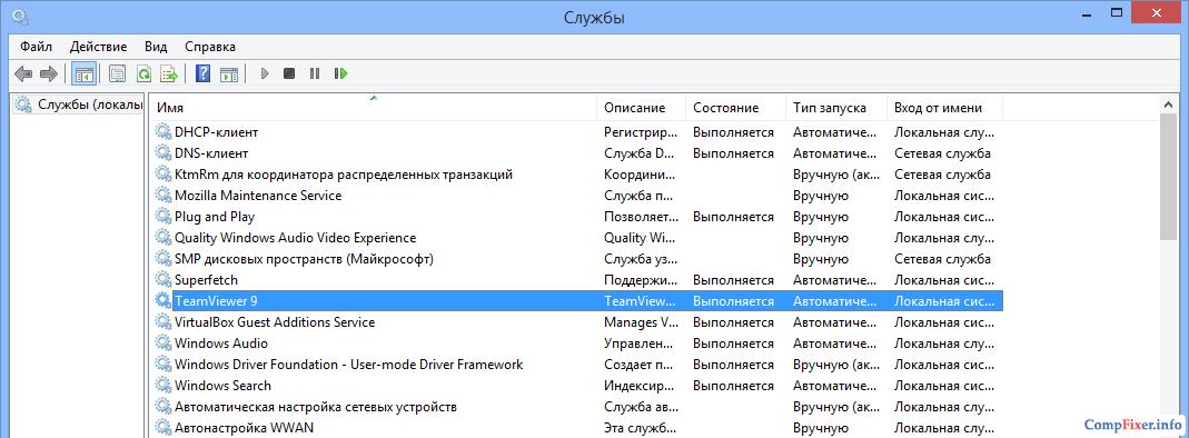 teamviewer-0114