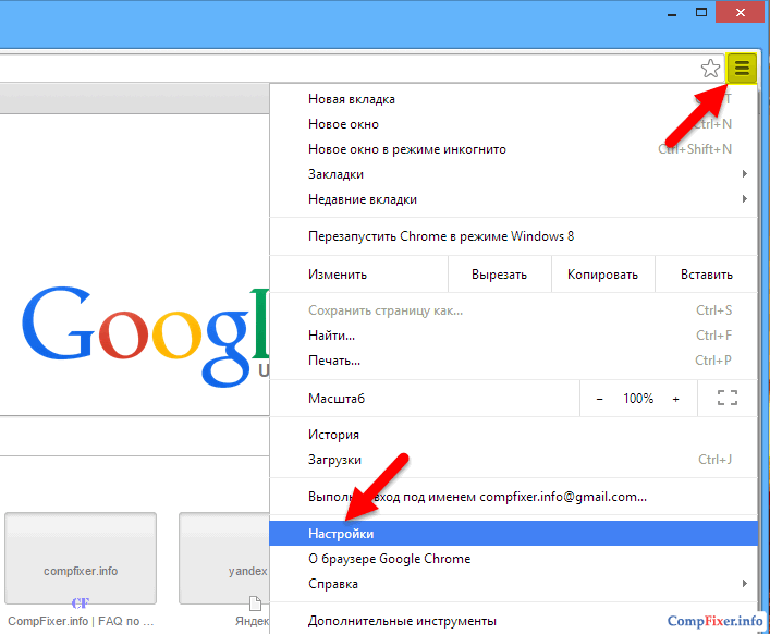 chrome-russian-ui-0021