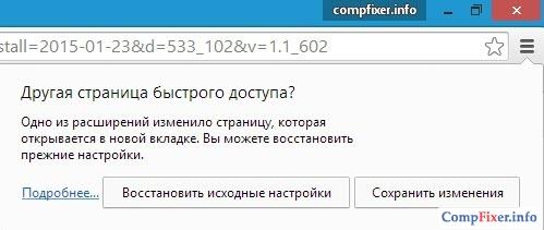 ext-change-browser-set-0011