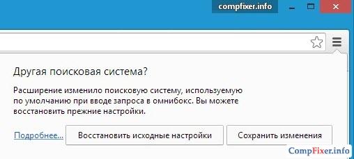 ext-change-browser-set-0012