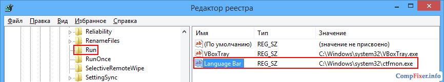 lang-bar-disappear-0022