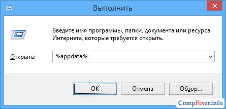 skype-recent-user-0021