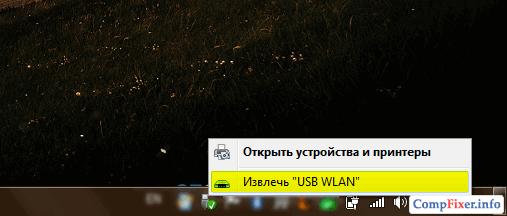 tl-wn823n-detach