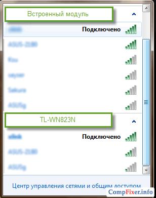 tl-wn823n-signal