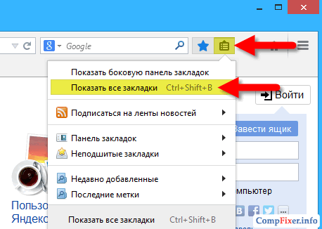 firefox-to-chrome-0011
