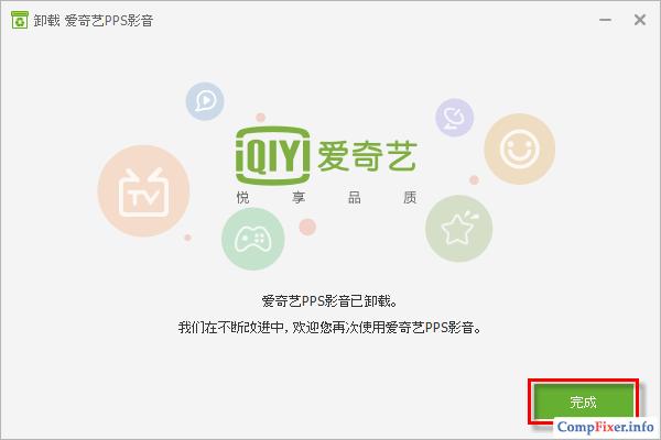 iqiyi-video-0019