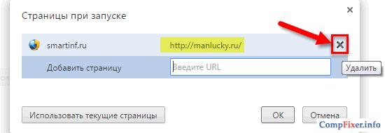 smartinf-ru-0031