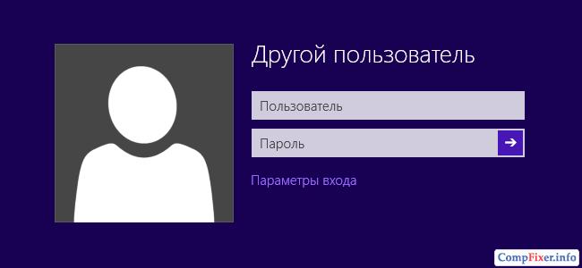 username-hide-0000