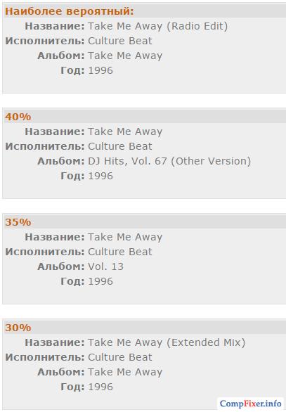audiotag-info-0019