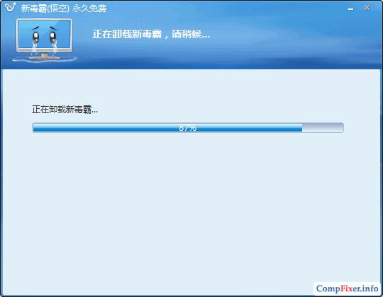 baidu-0038