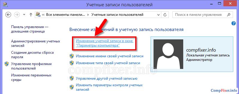 comp-password-0013