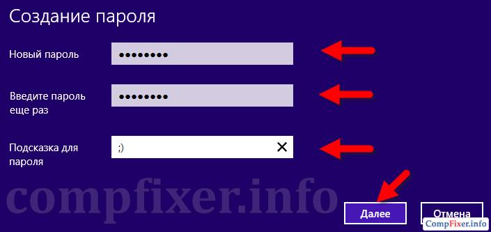 comp-password-0015