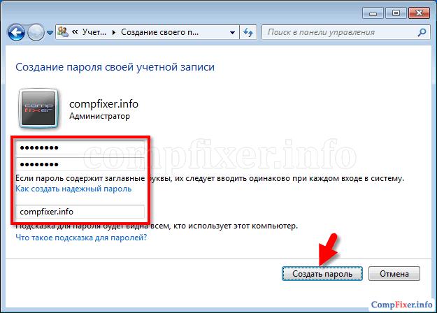 comp-password-0022