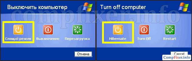 hibernate-enable-0038