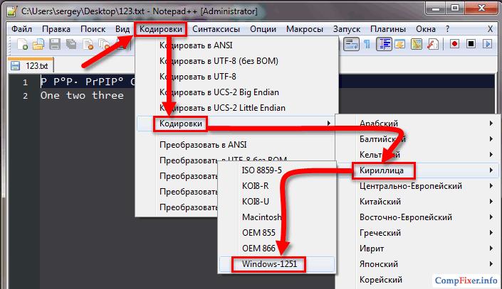notepad-encoding-0012