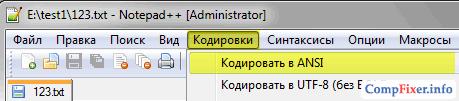 notepad-encoding-0015