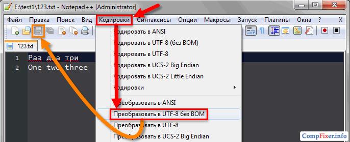 notepad-encoding-0016