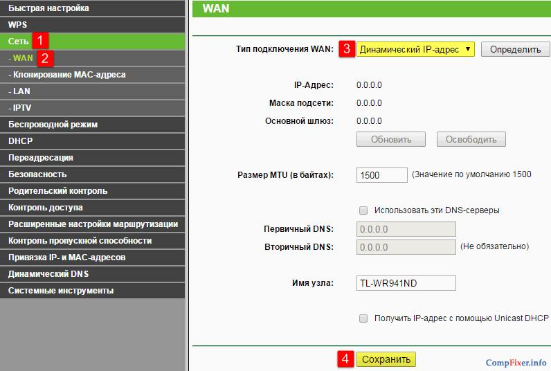 kyivstar-home-0015