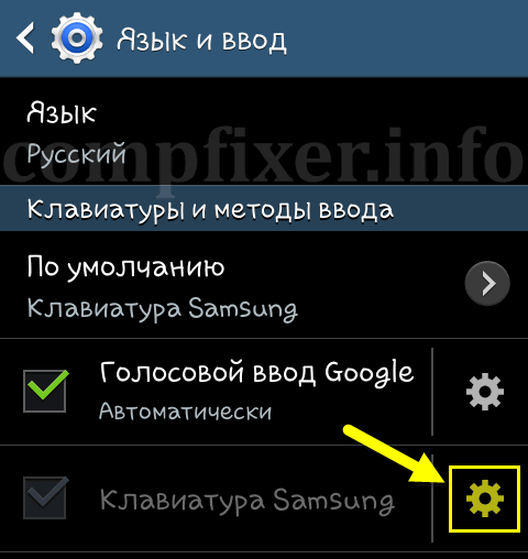 android-continuous-input-0015
