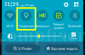 android-weather-gps-0005