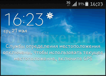 android-weather-gps-0011