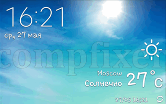 android-weather-gps-0021
