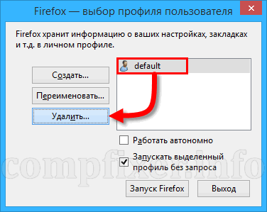 firefox-profile-error-0024
