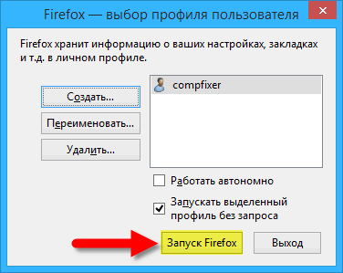 firefox-profile-error-0028