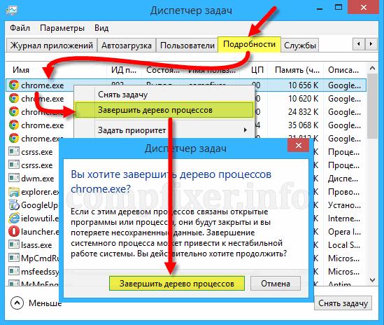 gotut-ru-0011