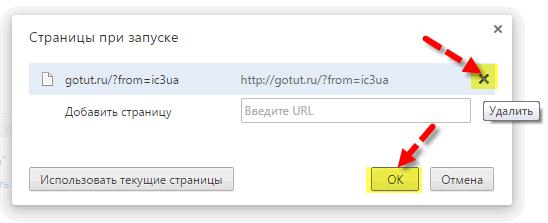 gotut-ru-0023