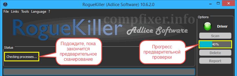 rogue-killer-0014
