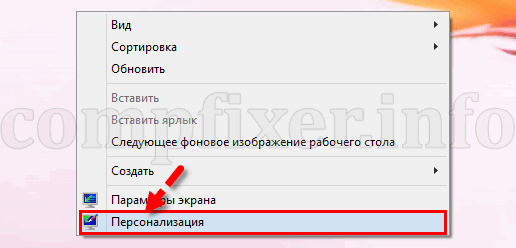 win10-desktop-shortcuts-0011