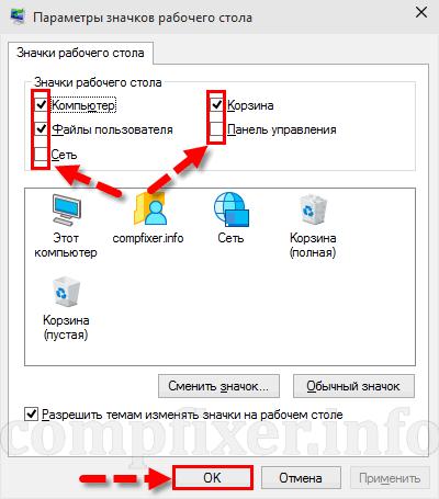 win10-desktop-shortcuts-0017