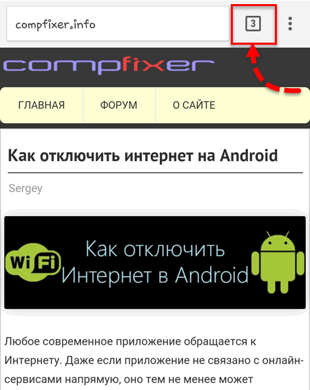 android-chrome-tabs-0021