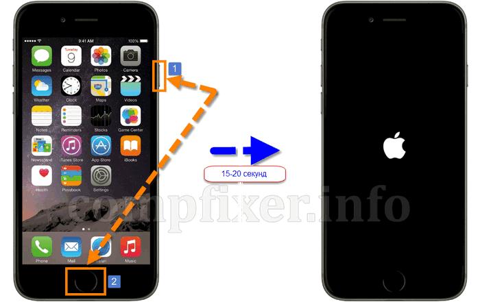 Как на айфоне сделать хард ресет