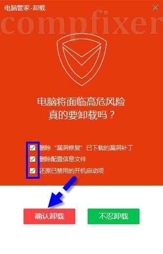 tencent-0113