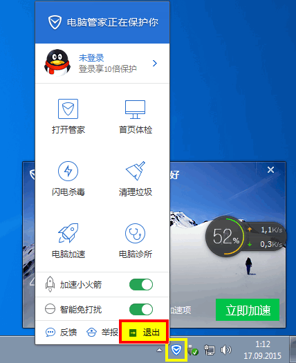 tencent-0165