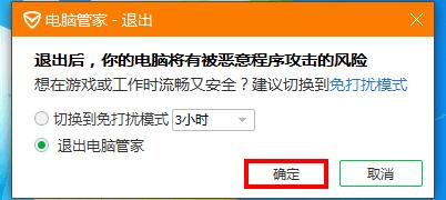tencent-0166
