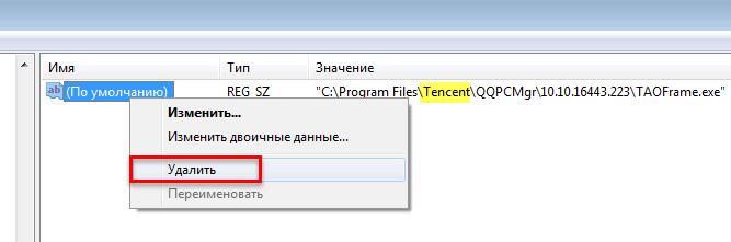 tencent-0182