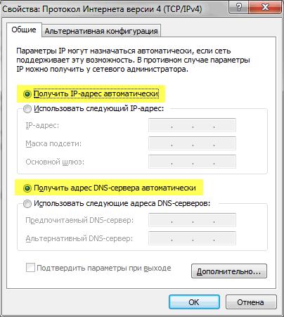 Установил роутер но не могу попасть в веб интерфейс