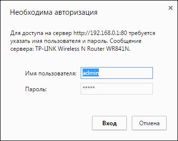 192.168.0.1 admin admin